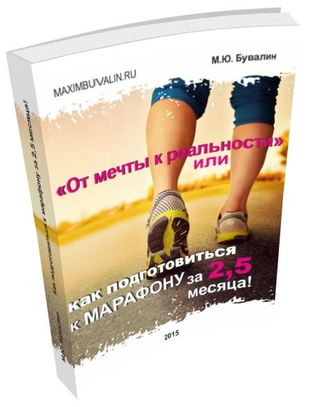 Обложка книга_обрез