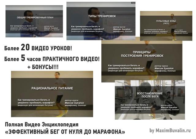 1video DOP1
